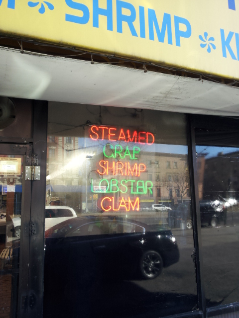 Neon Sign: Steamed Crap